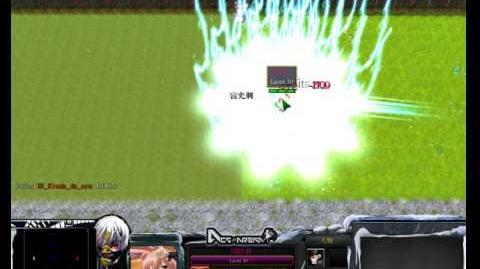 ACG Arena Kurousagi animation skip 2