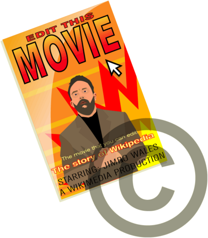檔案:Fair use icon - Movie poster.png