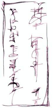 Melian Calligraphy