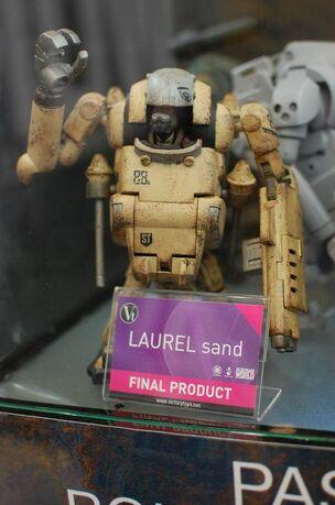 Sand Laurel
