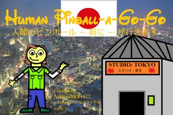 Human-Pinball-a-Go-Go Logo