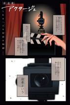 Scene 1 Color Page