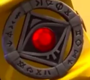 Minkan symbol on Amulet