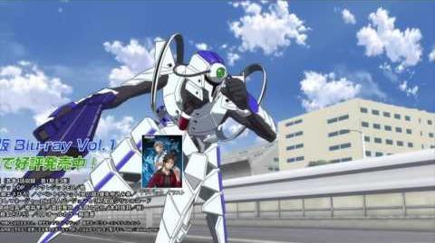 『アクティヴレイド −機動強襲室第八係−』CM 黒騎&瀬名編(4)