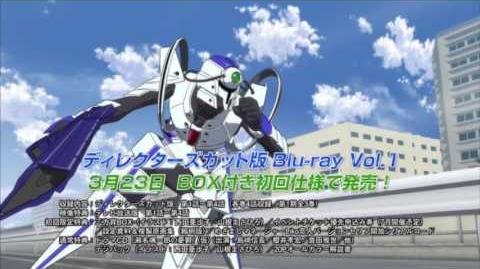 『アクティヴレイド −機動強襲室第八係−』CM あさみ編(3)
