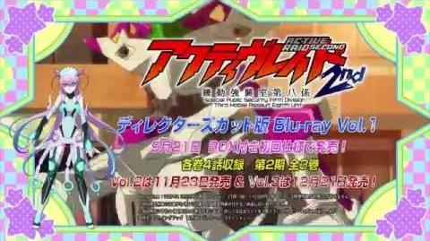 『アクティヴレイド −機動強襲室第八係− 2nd』CM あさみ編(3)
