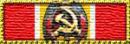 AoW Medal KGB