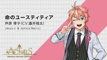 Koya Ashihara ACTORS -Singing Contest Edition-