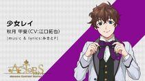 Kai Akizuki ACTORS -Singing Contest Edition-