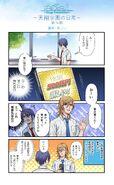 Anime ACTORS-Tensho Gakuen Nichijou- Comic 14