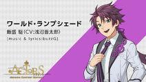 Kakeru Iimori ACTORS -Singing Contest Edition-