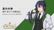 Kaoru Narugo ACTORS -Singing Contest Edition-