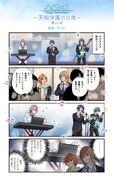 Anime ACTORS-Tensho Gakuen Nichijou- Comic 22