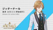 Mitsuki Akika ACTORS -Singing Contest Edition-
