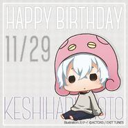 Happy Birthday Keishi