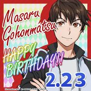 Masaru Gohonmatsu Happy Birthday Card