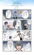 Anime ACTORS-Tensho Gakuen Nichijou- Comic 16