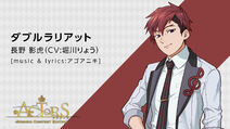 Kagetora Chono ACTORS -Singing Contest Edition-