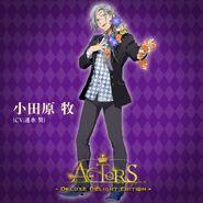 ACTORS Deluxe Delight Edition Tsukasa