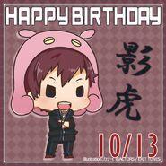 Happy Birthday Kagetora Chono Chibi