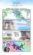 Anime ACTORS-Tensho Gakuen Nichijou- Comic 1