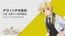 Shiro Nanao ACTORS -Singing Contest Edition-