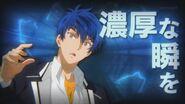 Hozumi appearing during INAZUMA SHOCK