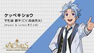 Kippei Uwajima ACTORS -Singing Contest Edition-