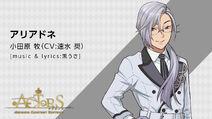 Tsukasa Odawara ACTORS -Singing Contest Edition-