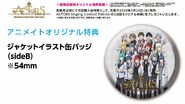 ACTORS -Singing Contest Edition- Jacket illustration can badge SideB