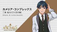 Yuto Nijo ACTORS -Singing Contest Edition-