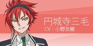 Mike Enjoji Character Tag