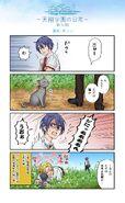 Anime ACTORS-Tensho Gakuen Nichijou- Comic 10