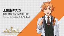Hinata Mitsutsuka ACTORS -Singing Contest Edition-