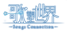 Actors -Songs Connection- Japanese Logo