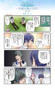 Anime ACTORS-Tensho Gakuen Nichijou- Comic 3