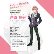 Koya Ashihara Profile