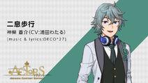 Sosuke Kagura ACTORS -Singing Contest Edition-