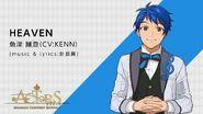 Hozumi Uozu ACTORS -Singing Contest Edition-