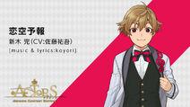 Tamotsu Araki ACTORS -Singing Contest Edition-