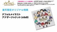ACTORS -Singing Contest Edition- Chibi Illustration Jacket SideB