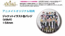 ACTORS -Singing Contest Edition- Jacket illustration can badge SideA