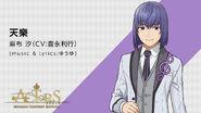 Ushio Azabu ACTORS -Singing Contest Edition-
