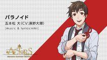 Masaru Gohonmatsu ACTORS -Singing Contest Edition-