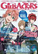ACTORS Mook Book Dengeki Girls Actors