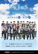 ACTORS Tokyo Event