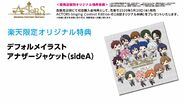ACTORS -Singing Contest Edition- Chibi Illustration Jacket SideA