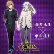ACTORS Deluxe Delight Edition Mitsuki and Keishi