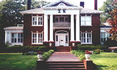 Sorority-house