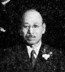 Tashiro Kanichiro